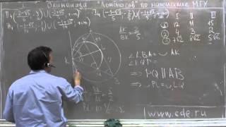 Олимпиада Ломоносов 2011 по математике для 11 класса