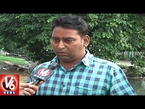 Special Story On Gollapadu Canal In Khammam | TRS Govt Plans To Modernize Canal | V6 News