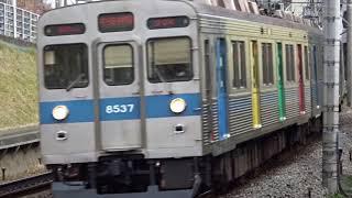 東急8500系8637F カラフルドア