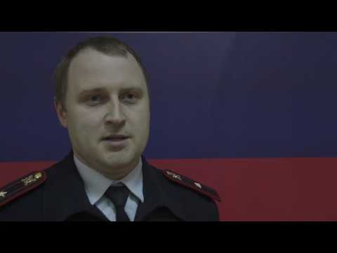 Полиция Борисоглебска просит проявить бдительность