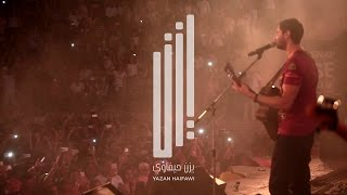 Yazan Haifawi - Wainek min zaman (LIVE) يزن حيفاوي - وينك من زمان