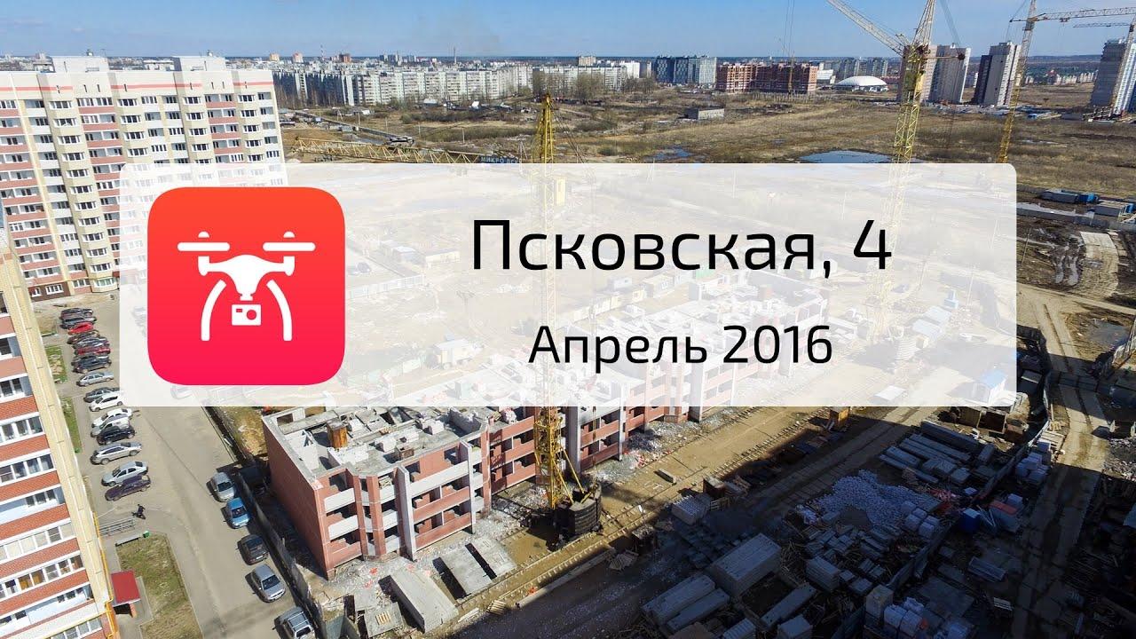 Купить квартиру в новостройке на ул. Псковская, 4 (г. Тверь) - YouTube