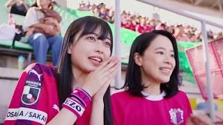 プロモーション動画 コンセプト> 「セレッソ・25年目の恋」というテー...