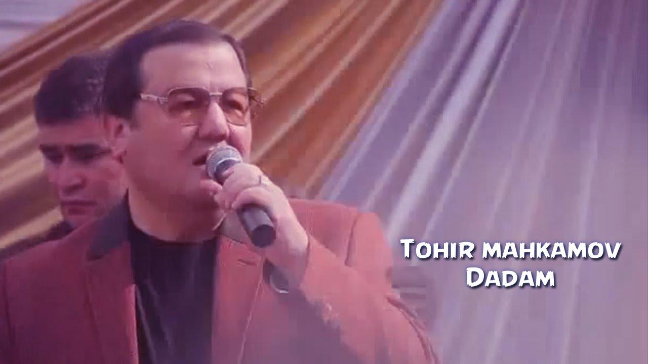 Кости 1 сезон (Русская версия) 2016 торрент скачать