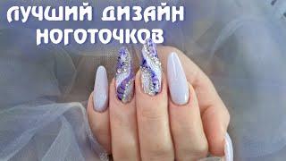 Рецепт волшебного геля Создаем сами материал для наращивания ногтей Дизайн ногтей для новичков