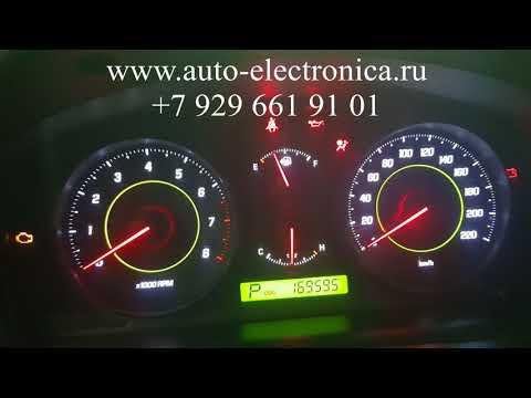 Скрутить пробег Chevrolet Captiva 2011г.в.,без снятия приборной панели, Раменское, Жуковский, Москва