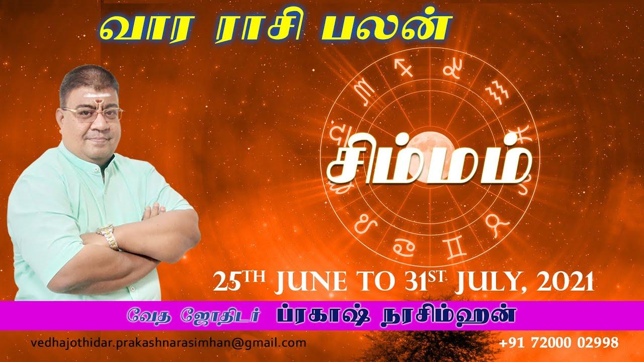 Download Simmam Rasi Weekly Palan 25th July to 31st July, 2021 | Vedha Jothidar #weeklyrasipalan #rasipalan