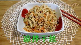 Салат из листового тофу