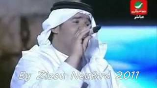 Hussain AlJassmi - 7abbaytak tansit ennawm - Carthage 2007 - By Zizou Neufard