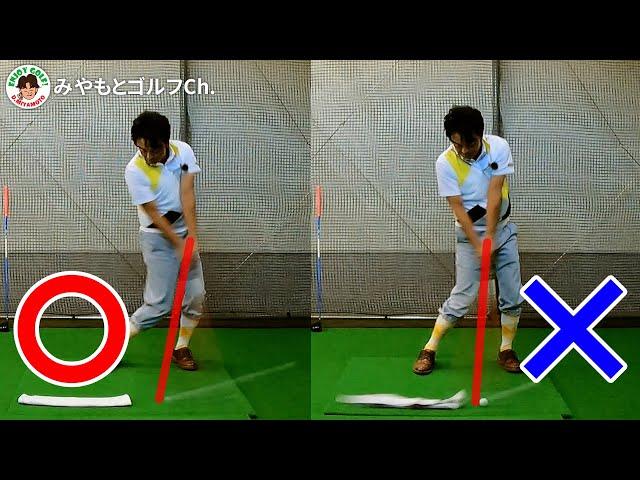 【ゴルフ練習】本気でゴルフが上達したいならやるべき練習