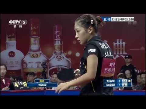 2015 CNT  Women's warm-up matches (part I) for WTTC 53rd [HD] [Chinese]