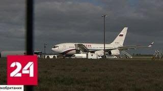 Российские дипломаты, высланные из Лондона, летят в Москву - Россия 24