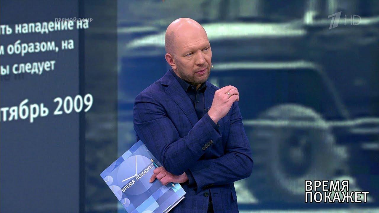 На манеже все те же: кто выступает на российском ТВ в роли ...   720x1280