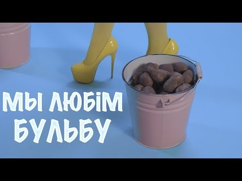 YouTube https://youtu.be/yxw-f6vvglM