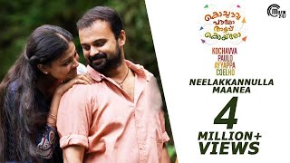 Download Hindi Video Songs - Kochavva Paulo Ayyappa Coelho | Neelakkannulla Maanea Song Video Ft Kunchacko Boban, Anusree