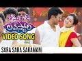 Seenugadi Love Story Movie Songs || Sara Sara Saramani Video Song || Udhayanidhi Stalin, Nayanthara