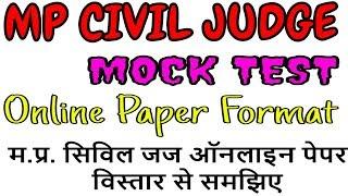 MP civil judge mock test    civil judge exam    civil judge exam pattern