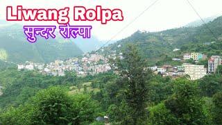 सुन्दर रोल्पा Sundar rolpa hamro rolpa, nepal