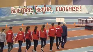 Матчевая встреча по легкой атлетике команд городов России. Новочебоксарск, 2 декабря 2017