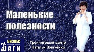 видео СЛОВАРЬ ТЕРМИНОВ ФИГУРНОГО КАТАНИЯ