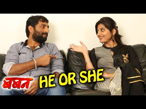 He Or She? | Interesting Game | Baban Starcast | Bhaosaheb Shinde, Gayatri Jadhav | Khwada