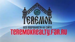 видео Продажа земельных участков по Дмитровскому шоссе — АН Загородный Мир