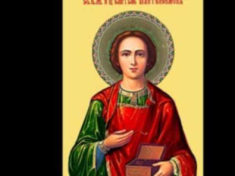 Книга Акафист святому великомученику и целителю Пантелеимону