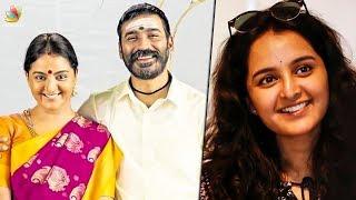 തനി തമിഴ് പെൺകൊടിയായി മഞ്ജു | Asuran Movie Stills | Manju Warrier | Dhanush | Latest News