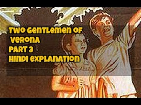 class the two gentlemen of verona cbse summary hindi part  class 10 the two gentlemen of verona cbse summary hindi part 3