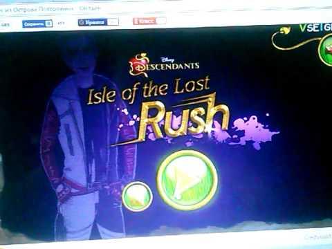Я играю в игру Наследники Побег с острова.