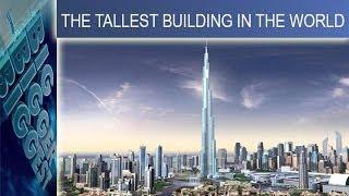 Burj Dubai - Tòa nhà cao nhất thế giới