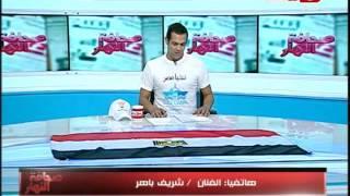 صحافة النهار   هاتفياً    الفنان شريف باهر وتعليقة على أفتتاح قناة السويس