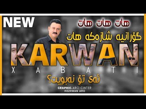 Karwan Xabati 2019 (Ay To Nabuit) Nwe - ARO