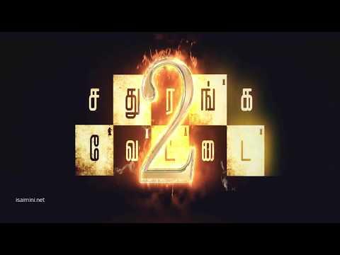 Sathuranka Vettai 2 Official Teaser 720p HD