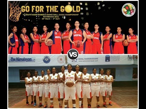 First South Asian Women's Basketball Championship: FULL MATCH - Nepal vs Sri Lanka
