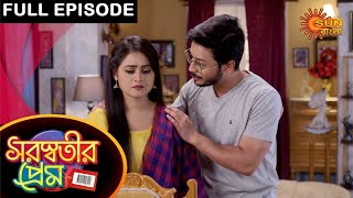 Saraswatir Prem - Full Episode 29 April 2021 Sun Bangla TV Serial Bengali Serial