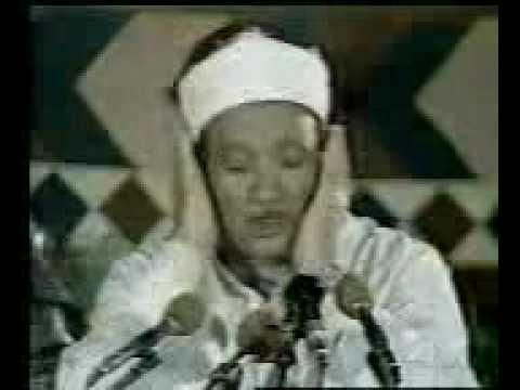 abdul samed  kuran  quran duha ve insirah sureleri2.asf