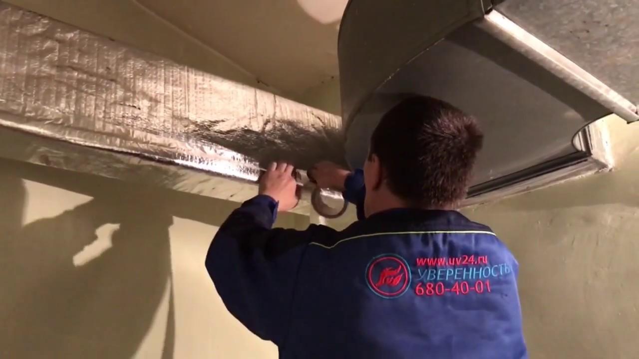 Огнезащита воздуховодов компания Уверенность