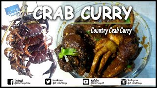Crab Curry | Crab Curry Recipe | Country Crab Curry Recipe