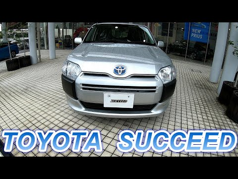 TOYOTA SUCCEED 2019