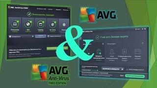 видео AVG AntiVirus Free — скачать бесплатный антивирус АВГ