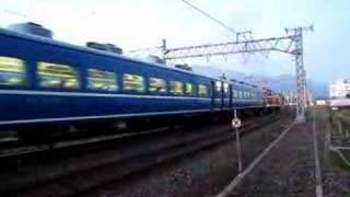 ムーンライト松山<新居浜駅>