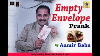 Funny Prank | Empty Envelope | by Aamir Baba , Shafiq & Rehan | Bach Ke Rehna Re