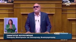 Παν. Κουρουμπλής: Η νίκη του ΣΥΡΙΖΑ, θρίαμβος της λογικής του ελληνικού λαού