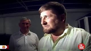 Украденная Чеченская Невеста  Чеченские Свадьбы или Рамзан Кадыров в молодости