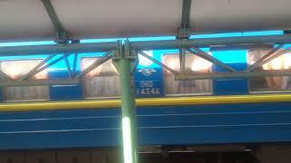 відправлення поїзду №107/108 Одеса - Ужгород зі станціі Чоп
