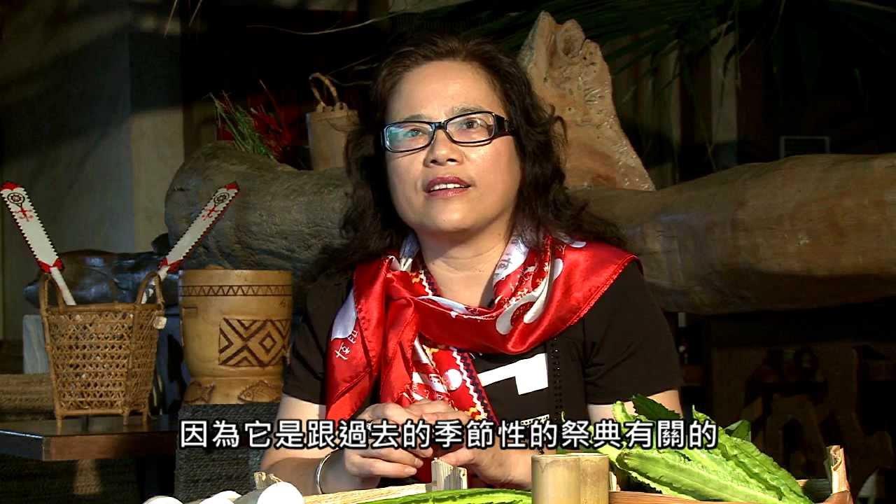 你認識野菜嗎?--原住民的野菜文化介紹