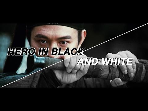 Zhang Yimou Hero (2002) - Composition by Akira Kurosawa