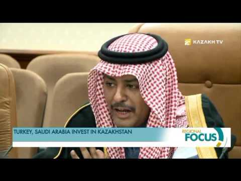 Foreign companies to invest in Kazakhstan