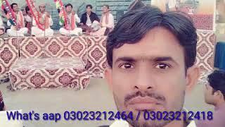 Abida Khanam Old Songs